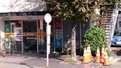 「大森西二丁目」バス停留所