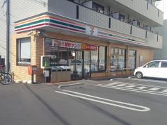 セブンイレブン浦和白幡6丁目店