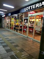 ロッテリアJR西明石駅店
