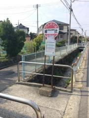 「緑町四辻(四丁目)」バス停留所