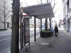 「駅東二丁目」バス停留所