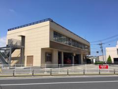 多賀消防署