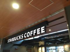 スターバックスコーヒーエクスパーサ(EXPASA)談合坂サービスエリア下り線店