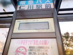 仁川駅前_施設外観