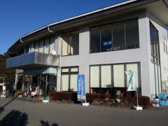筑波ジャンボゴルフセンター