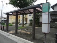 「八木山南六丁目」バス停留所