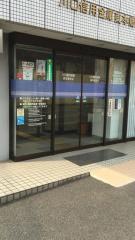 川口信用金庫東本郷支店