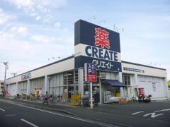クリエイトエス・ディー茅ヶ崎常盤町店