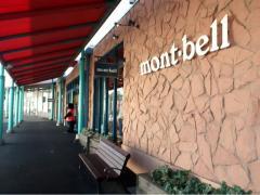 mont-bell トリアス店
