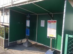 「西桑部」バス停留所