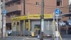 タイムズカーレンタル白島店
