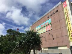 琉球銀行本店