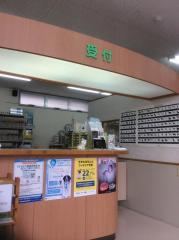 あんじゅ動物病院