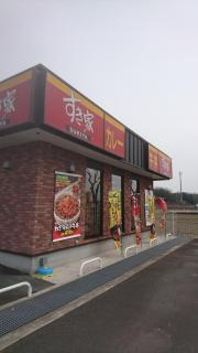 すき家175号小野黒川店
