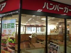 ロッテリア福崎ライフ店