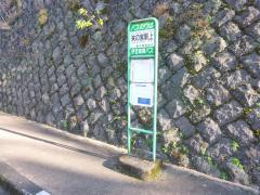 「来の宮駅上」バス停留所