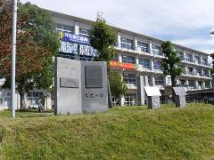 竜海中学校