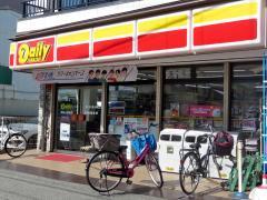 デイリーヤマザキ 浅香山駅前店_施設外観