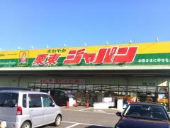 ジャパン 栗東店_施設外観