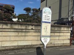 「前川一丁目」バス停留所