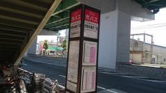 「岩塚本通四丁目」バス停留所