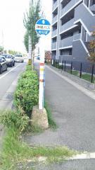 「中の番」バス停留所