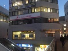 SMBC日興証券株式会社 大宮支店
