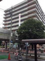 長野市役所