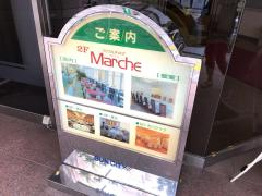 マルシェ_看板