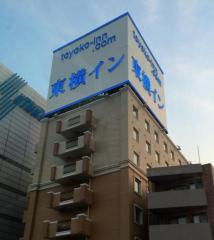 東横イン東京駅新大橋前
