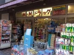 MMドラッグ イセザキ7丁目店