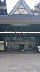 奈良国立博物館新館