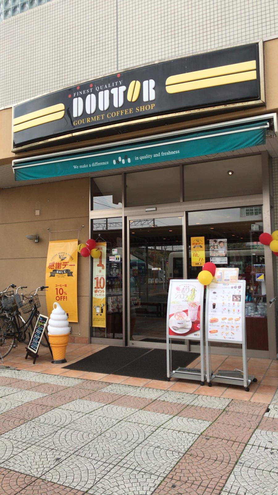 ドトールコーヒーショップ 三郷駅前店_施設外観