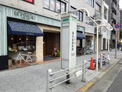 「清水谷高校前」バス停留所