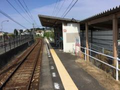 八栗新道駅