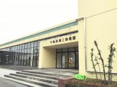 うぬま第二幼稚園