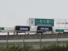 一宮木曽川IC