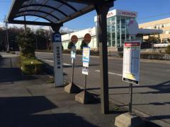 「総合運動公園南」バス停留所