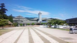 国見町観月台文化センター