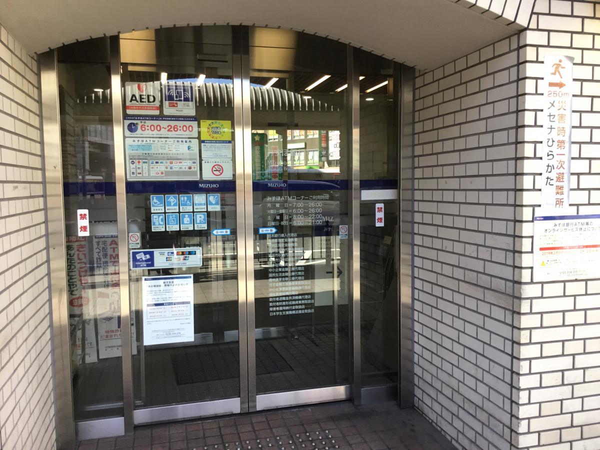 みずほ銀行枚方支店_施設外観
