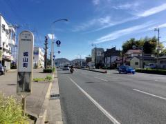 「城山町」バス停留所