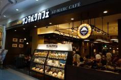 サンマルクカフェららぽーと甲子園店