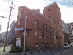 山西福祉記念会館