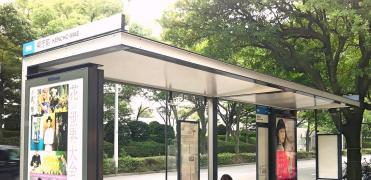 「県庁前(旧県庁九大病院前)」バス停留所
