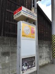 「板付農協前」バス停留所