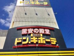 メガドンキホーテ宜野湾店