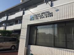 ライオン歯科中田クリニック