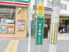 「四ツ谷池」バス停留所