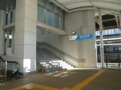 相武台前駅