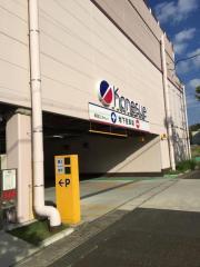 カネスエ 徳重店
